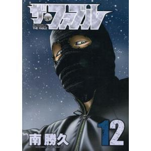 ザ・ファブル(12) ヤングマガジンKCSP/南勝久(著者)