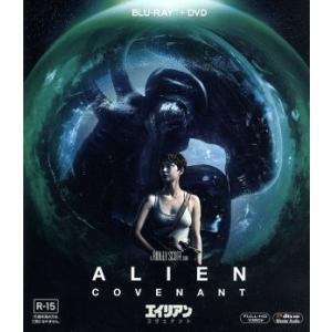 エイリアン:コヴェナント ブルーレイ&DVD(...の関連商品1