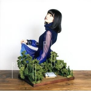 TVアニメ『メルヘン・メドヘン』ED主題歌「sleepland」(アーティスト盤)/上田麗奈 bookoffonline