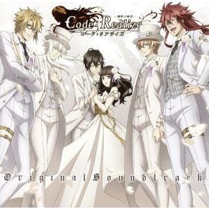 TVアニメ『Code:Realize〜創世の姫君〜』オリジナルサウンドトラック/(アニメーション),...