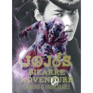 ジョジョの奇妙な冒険 ダイヤモンドは砕けない 第一章 コレクターズ・エディション(Blu−ray Disc)/山崎賢人,神木隆之介,小松菜奈,三池崇史( bookoffonline