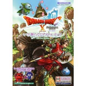 Wii U/PC/PS4/Nintendo S...の関連商品4