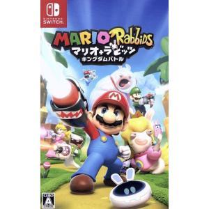 マリオ+ラビッツ キングダムバトル/NintendoSwitch|bookoffonline