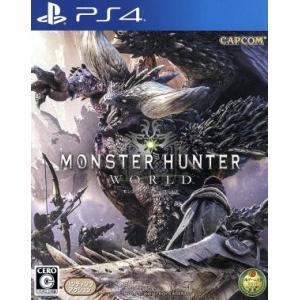 モンスターハンター:ワールド/PS4