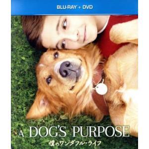僕のワンダフル・ライフ ブルーレイ+DVDセット(Blu−ray Disc)/デニス・クエイド,K....