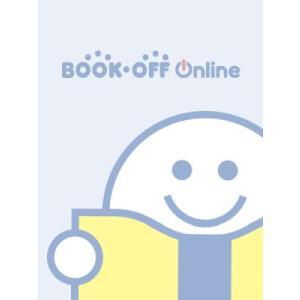 【輸入盤】花様年華 Young Forever: Special Album/BTS(防弾少年団)|bookoffonline