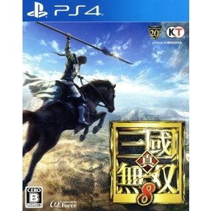 真・三國無双8/PS4|bookoffonline