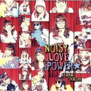 TVアニメ『魔法少女 俺』OP主題歌 「NOISY LOVE POWER☆」(彩香盤)(DVD付)/大橋彩香 bookoffonline