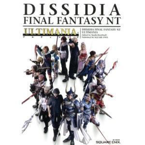 PS4 ディシディア ファイナルファンタジーNT アルティマニア SE−MOOK/スクウェア・エニックス(その他)|bookoffonline