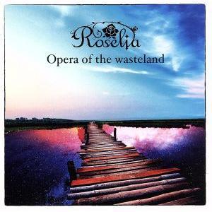 BanG Dream!:Opera of the wasteland/Roselia