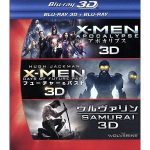 X−MEN 3D2DブルーレイBOX(Blu−ray Disc)/(洋画)|bookoffonline