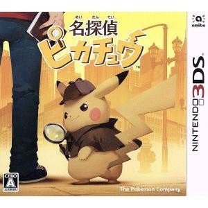 名探偵ピカチュウ/ニンテンドー3DS bookoffonline
