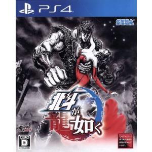 北斗が如く/PS4 bookoffonline