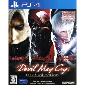 Devil May Cry HD Collection/PS4 bookoffonline