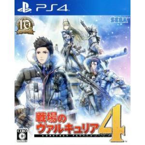 戦場のヴァルキュリア4/PS4 bookoffonline