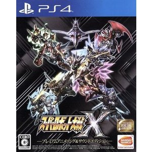 スーパーロボット大戦X <プレミアムアニメソング&サウンドエディション>/PS4|bookoffonline