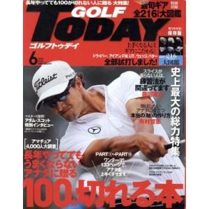 GOLF TODAY(2013年6月号) 月刊誌/三栄書房(その他)|bookoffonline