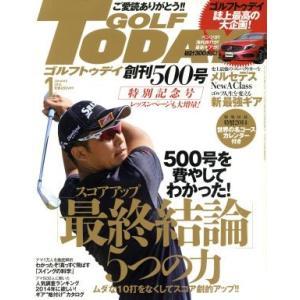 GOLF TODAY(2014年1月号) 月刊誌/三栄書房(その他)|bookoffonline