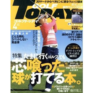 GOLF TODAY(2014年4月号) 月刊誌/三栄書房(その他)|bookoffonline