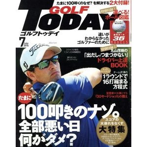 GOLF TODAY(2014年7月号) 月刊誌/三栄書房(その他)|bookoffonline