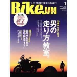 BikeJIN(2013年1月号) 月刊誌/?出版社(その他)|bookoffonline