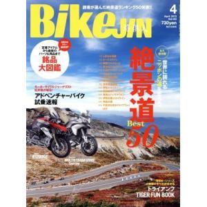 BikeJIN(2013年4月号) 月刊誌/?出版社(その他)|bookoffonline