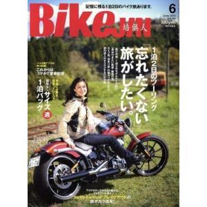 BikeJIN(2013年6月号) 月刊誌/?出版社(その他)|bookoffonline