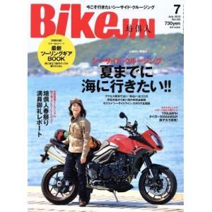 BikeJIN(2013年7月号) 月刊誌/?出版社(その他)|bookoffonline