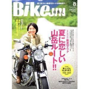 BikeJIN(2013年8月号) 月刊誌/?出版社(その他)|bookoffonline
