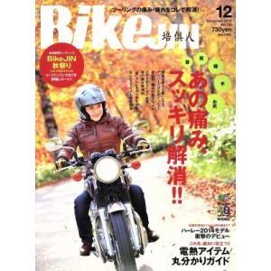 BikeJIN(2013年12月号) 月刊誌/?出版社(その他)|bookoffonline