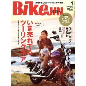 BikeJIN(2014年1月号) 月刊誌/?出版社(その他)|bookoffonline