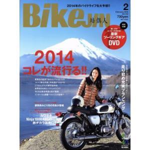 BikeJIN(2014年2月号) 月刊誌/?出版社(その他)|bookoffonline