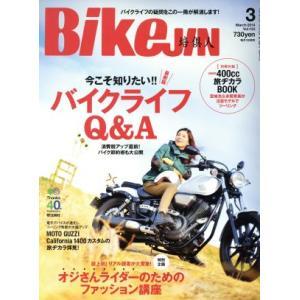 BikeJIN(2014年3月号) 月刊誌/?出版社(その他)|bookoffonline