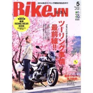 BikeJIN(2014年5月号) 月刊誌/?出版社(その他)|bookoffonline