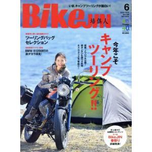 BikeJIN(2014年6月号) 月刊誌/?出版社(その他)|bookoffonline
