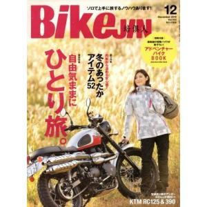 BikeJIN(2014年12月号) 月刊誌/?出版社(その他)|bookoffonline