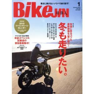 BikeJIN(2015年1月号) 月刊誌/?出版社(その他)|bookoffonline