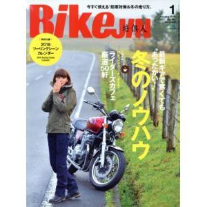 BikeJIN(2016年1月号) 月刊誌/?出版社|bookoffonline