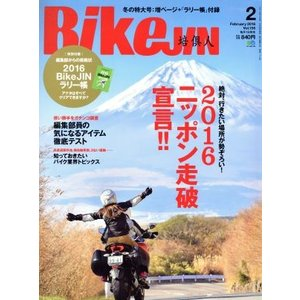 BikeJIN(2016年2月号) 月刊誌/?出版社|bookoffonline