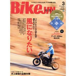 BikeJIN(2016年3月号) 月刊誌/?出版社|bookoffonline