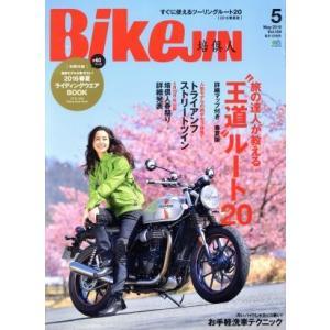 BikeJIN(2016年5月号) 月刊誌/?出版社|bookoffonline