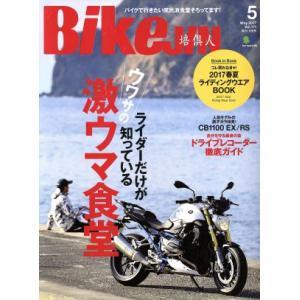 BikeJIN(2017年5月号) 月刊誌/?出版社|bookoffonline