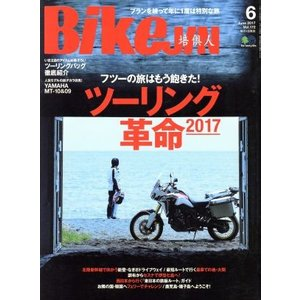 BikeJIN(2017年6月号) 月刊誌/?出版社|bookoffonline