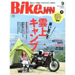 BikeJIN(2017年9月号) 月刊誌/?出版社|bookoffonline