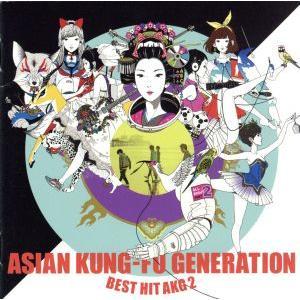 BEST HIT AKG 2(2012−2018)(通常盤)/ASIAN KUNG−FU GENERATION|bookoffonline