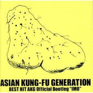 """BEST HIT AKG Official Bootleg """"IMO""""/ASIAN KUNG−FU ..."""