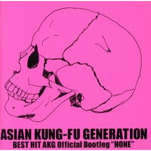 """BEST HIT AKG Official Bootleg """"HONE""""/ASIAN KUNG−FU..."""
