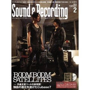 Sound & Recording Magazine(2013年2月号) 月刊誌/リットーミュージック(その他) bookoffonline