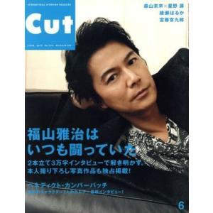 Cut(2013年6月号) 月刊誌/ロッキング・オン(その他)|bookoffonline