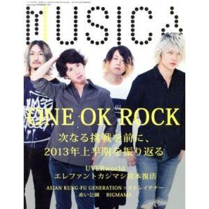 MUSICA(2013年9月号) 月刊誌/FACT(その他) bookoffonline